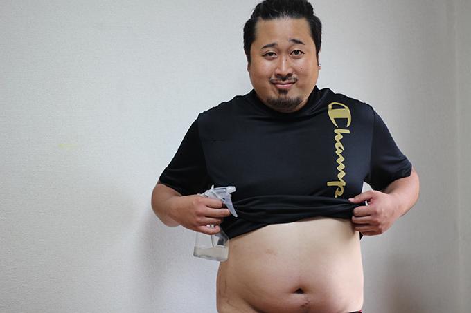toshi_body